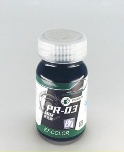 [PR-03] PRIMARY GREEN (20ml,유광)