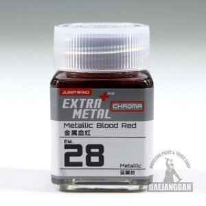 [JWEM28] Metallic Blood Red (18ml,메탈릭)