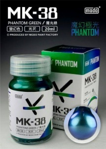 [MK-38] Phantom Green (20ml,팬톰컬러)