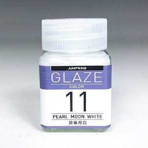 [JWGC011] Pearl Moon White (18ml,펄컬러)